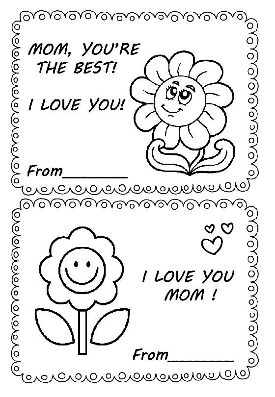 Раскраска открытка для мамы