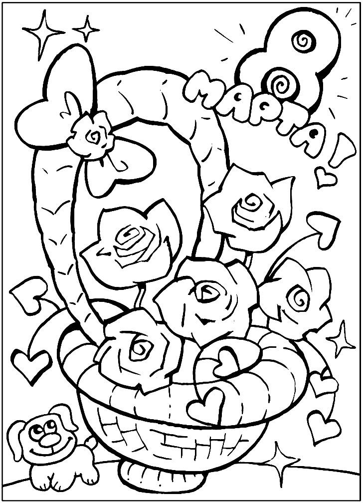 Раскраска корзина цветов на 8 марта