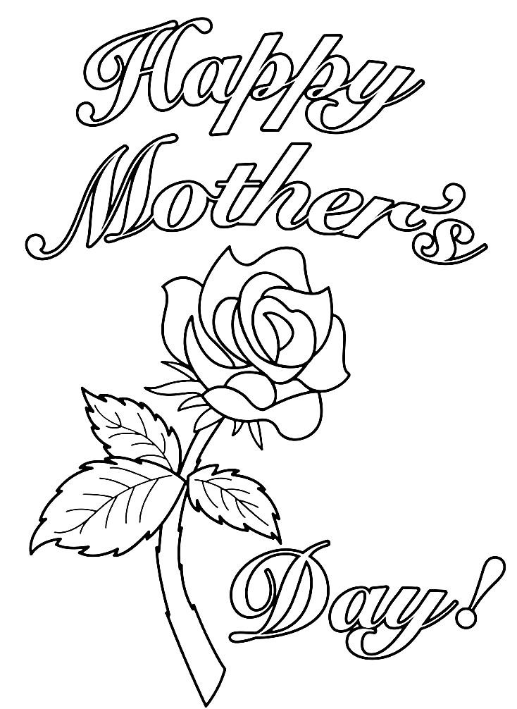 Открытка ко дню матери своими руками нарисовать, анимации заставку открытка