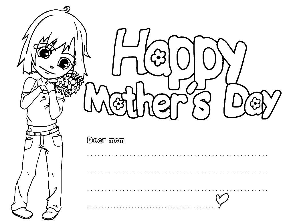 Открытка ко дню мамы на английском