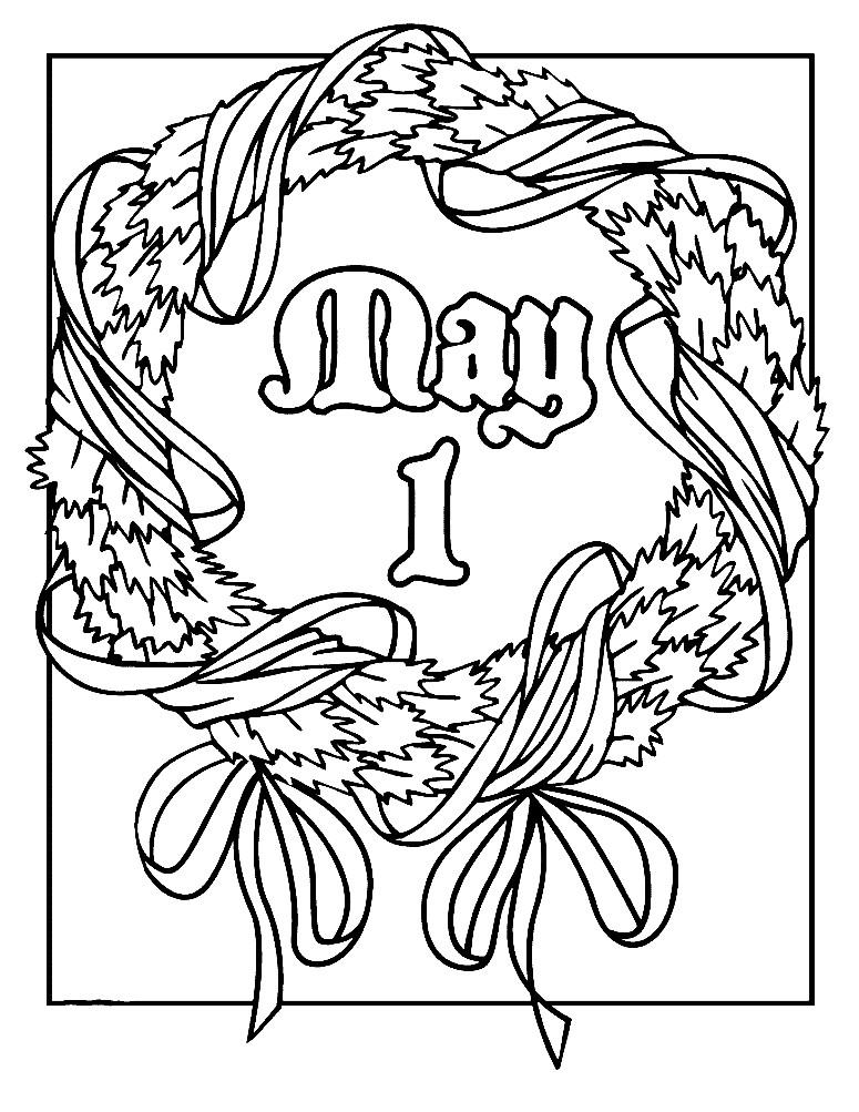 Раскраска 1 мая День Труда