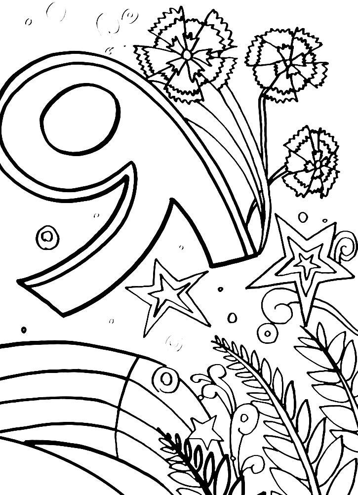 Раскраска праздничная композиция на 9 мая