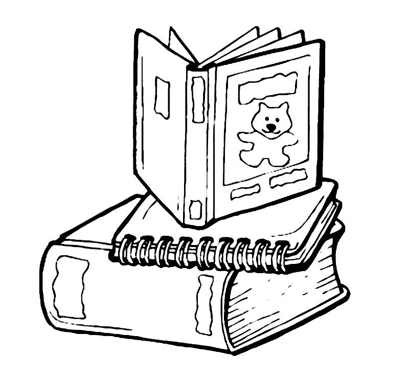Раскраска книги