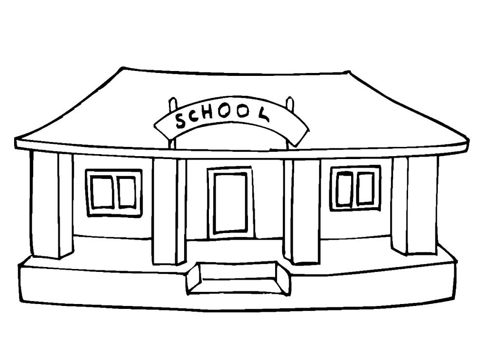Раскраска сельская школа