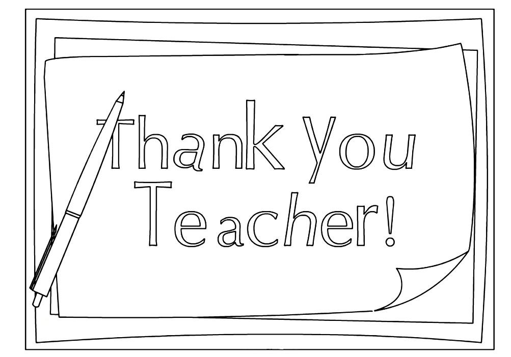 Раскраска благодарность учителям