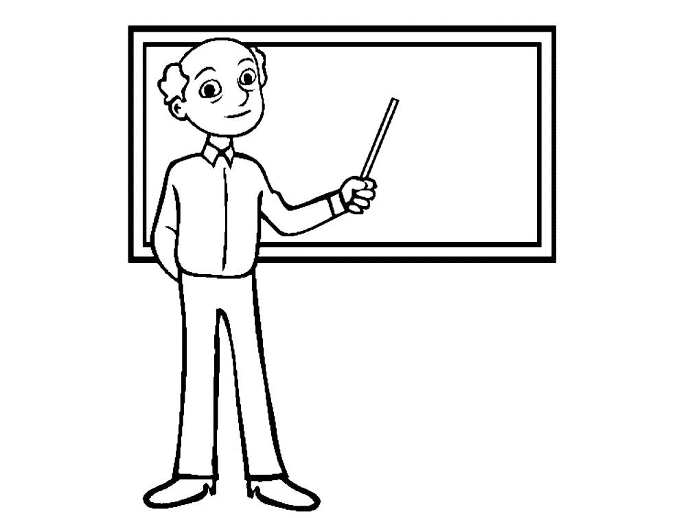 Раскраска учитель истории