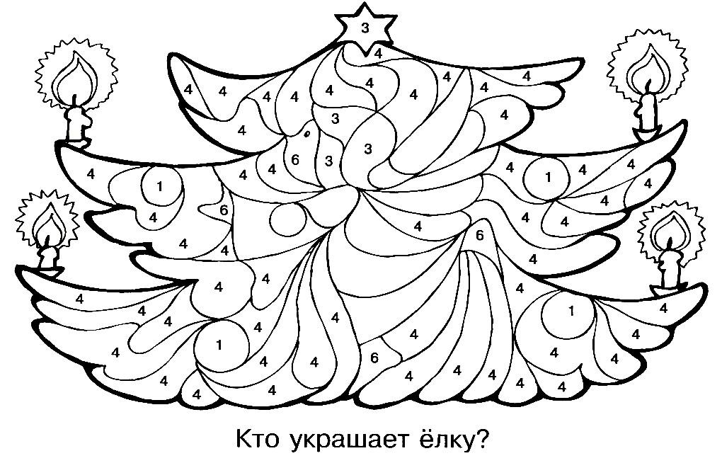 Раскраска новогодняя елка по номерам