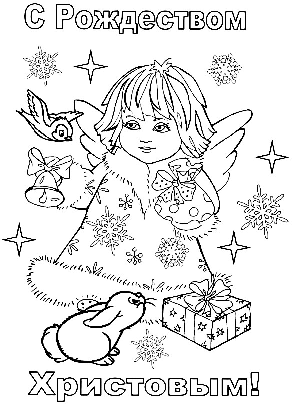 Рождество открытки рисунок