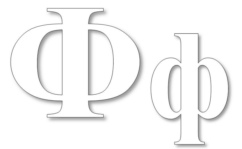 Раскраска буква Ф
