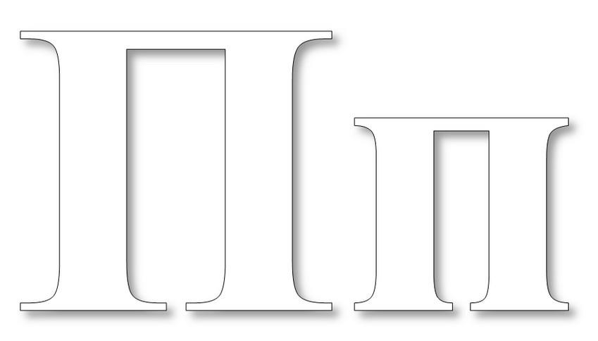 Раскраска буква П