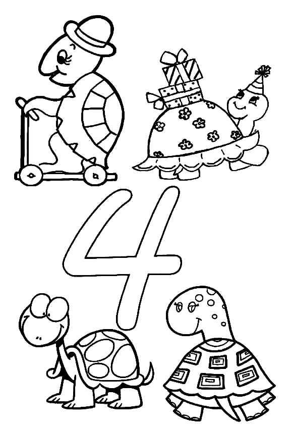 Раскраска веселая цифра 4