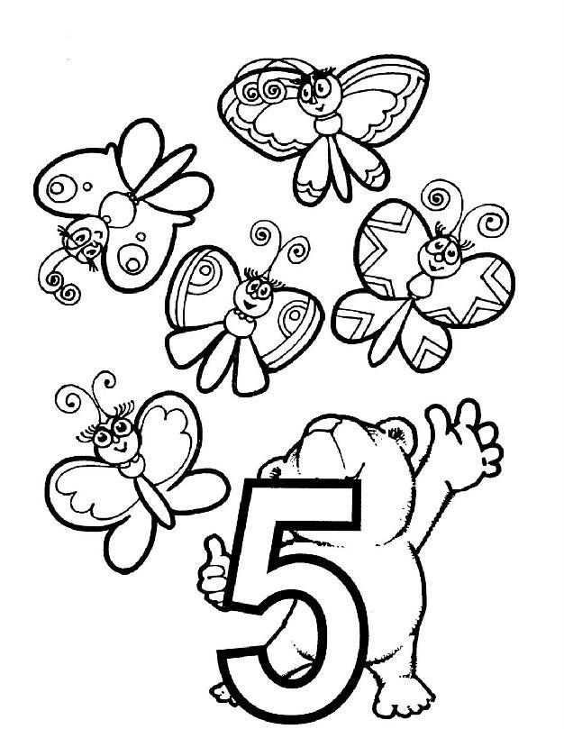 Раскраска веселая цифра 5