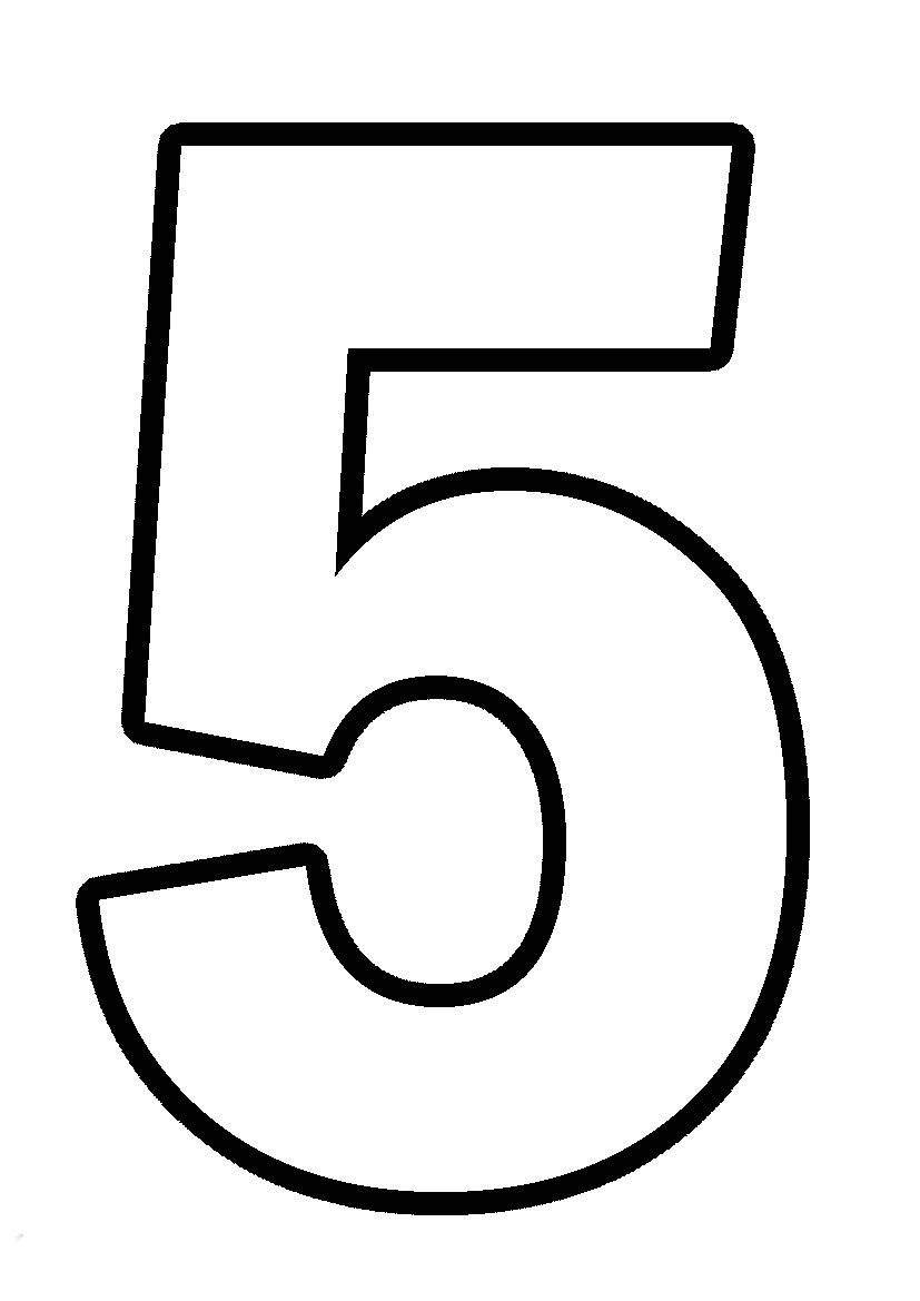 Раскраска цифра 5