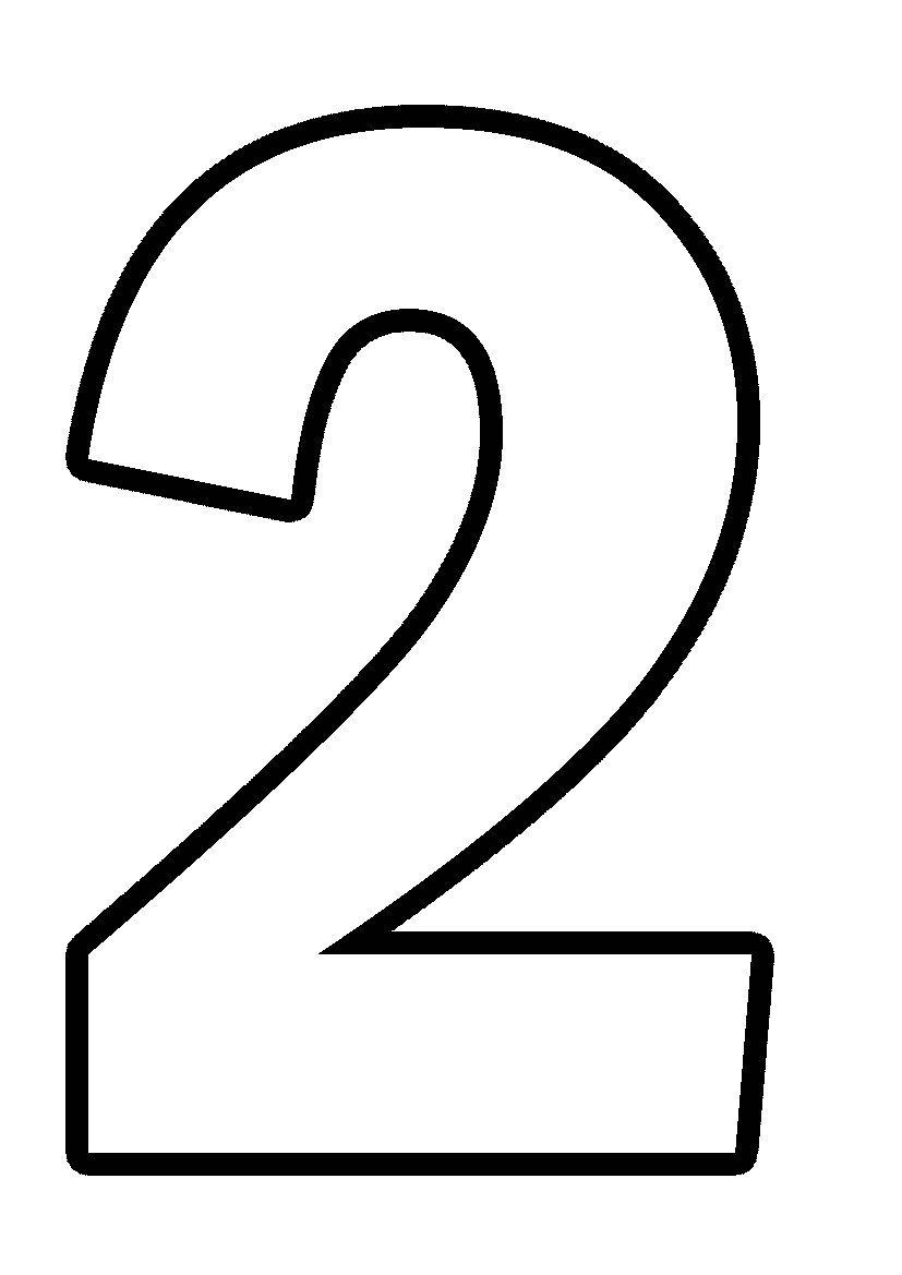 Раскраска цифра 2