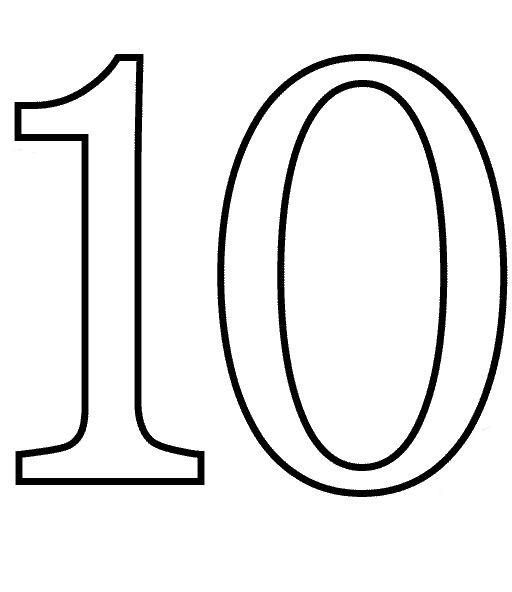 Раскраска цифра 10