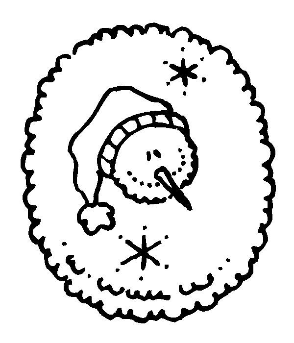Раскраска буква O английского алфавита