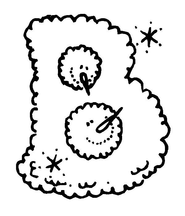 Раскраска буква B английского алфавита