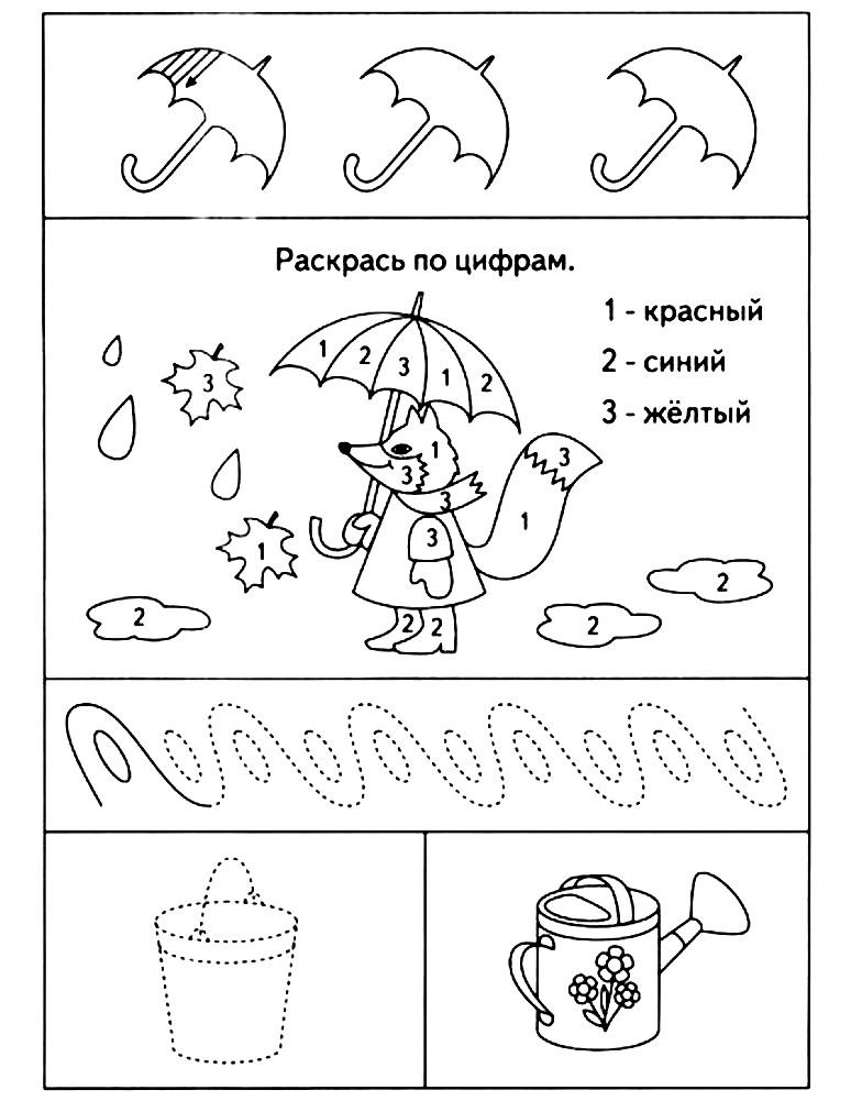 Раскраска задания для малышей