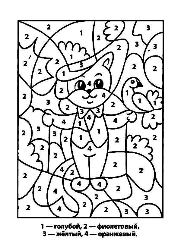Раскраска Кот в сапогах по цифрам | Раскраски для детей ...